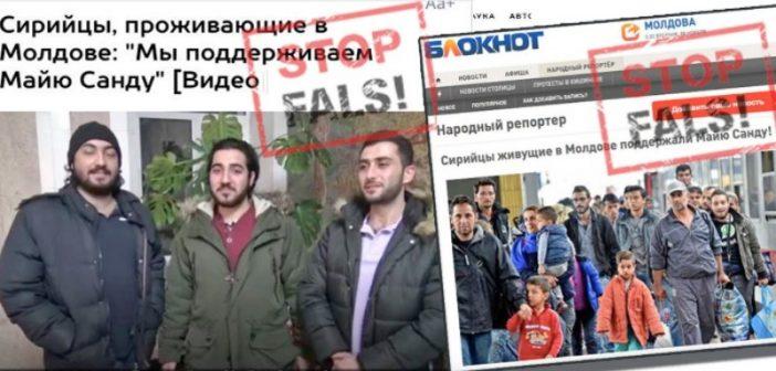 Minciuna despre sirienii care vor veni în Moldova sau cum analizăm informația în perioada alegerilor