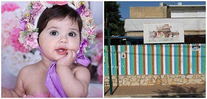 Un choc pour tout le monde: un enfant âgée d'un an et 2 mois a été tué par une nounou à une crèche en Israël